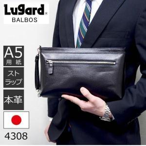 セカンドバッグ メンズ ブランド 革 日本製 本革 ポーチ クラッチバッグ LUGRAD BALBOS バルボス|sakaeshop