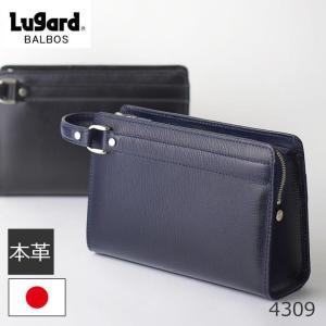 クラッチバッグ セカンドバッグ メンズ 革 日本製 LUGARD BALBOS ラガード バルボス 贈り物 買い物  フォーマル バレンタイン|sakaeshop