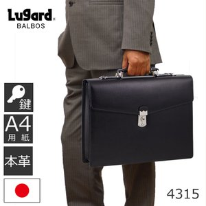 ビジネスバック ビジネスバッグ メンズ (レザー 革) 革 LUGARD BALBOS ラガード バルボス 4415(旧品番4315) キャッシュレス ポイント還元|sakaeshop