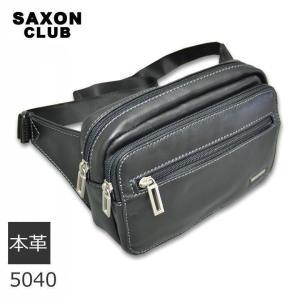 ウエストバッグ メンズ 革 ウエストポーチ 旅行 レザー 革 SAXON|sakaeshop