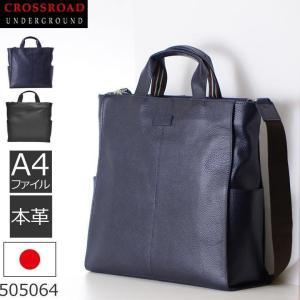 クロスロード ビジネスバッグ メンズ ブリーフケース 革 本革 トートバッグ 日本製 A4 キャッシュレス ポイント還元|sakaeshop