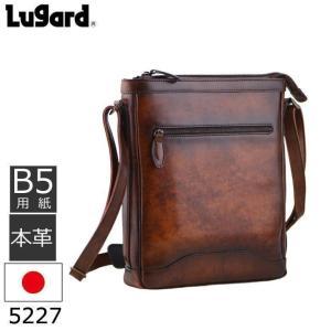 ショルダーバッグ メンズ 斜め掛け ブランド 本革 レザー ミニ 斜めがけ B5 日本製 国産 シャドー仕上げ ラガード ジースリー 青木鞄|sakaeshop
