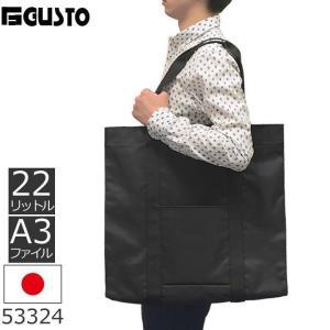 トートバッグ メンズ レディース 大容量 スケッチブックサイズ 6号 8号 A3 スケッチブック収納可 軽い 軽量 大きい 日本製 国産 通学 GUSTO ガスト|sakaeshop