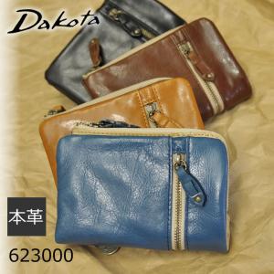 (ネコポス対応)Dakota ダコタ 財布 メンズ 二つ折り財布 牛革 本革 札入れ バルバロ|sakaeshop
