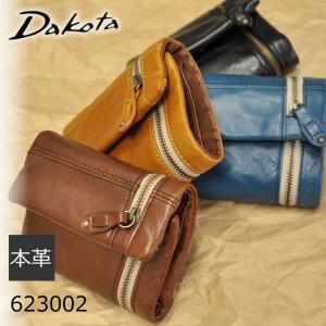 (ネコポス対応)牛革 札入れ Dakota ダコタ 財布 メンズ 三つ折り財布 バルバロ|sakaeshop