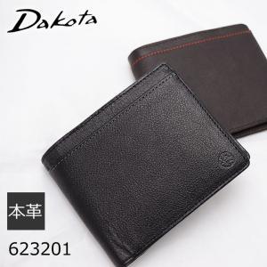 (ネコポス対応)Dakota ダコタ 財布 メンズ 二つ折り財布 牛革 本革 札入れ リバー|sakaeshop
