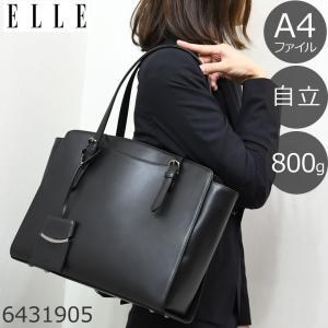 バッグ財布の目々澤鞄 - elle エル バッグ(レディースバッグ ...