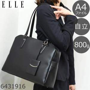 リクルートバッグ レディース ビジネスバッグ 女性 就活バッグ 自立 軽量 ブランド おしゃれ 軽量 ELLE エル 出張 旅行 ホワイトデー|sakaeshop