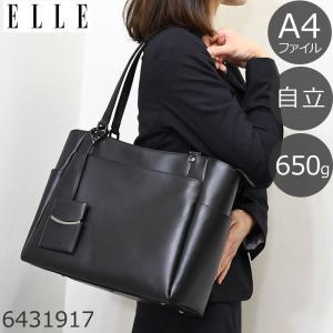 リクルートバッグ レディース ブランド ELLE エル 女性 就活バッグ 自立 軽量 おしゃれ a4 就活 通勤 仕事バッグ リクルート 贈り物 買い物 ホワイトデー|sakaeshop
