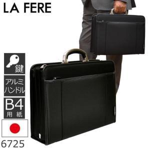 ダレスバッグ 通勤 ビジネス ビジネスバッグ メンズ LA FERE ラフェール キャッシュレス ポイント還元|sakaeshop
