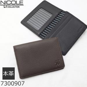 (ネコポス対応)パスケース 定期入れ メンズ 革 NICOLE|sakaeshop