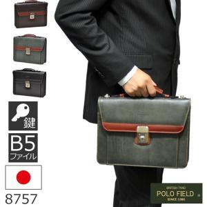 ビジネスバッグ メンズ おしゃれ 40代 50代 プレゼント 男性 通勤 ビジネスブリーフケース 軽量 鍵付き B5 polo field 出張 旅行|sakaeshop