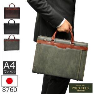 ビジネスバッグ メンズ 軽量 A4 大人 カジュアル スーツ 人気 日本製 通勤 ビジネス ブリーフケース  polo field クリスマス 出張 旅行|sakaeshop