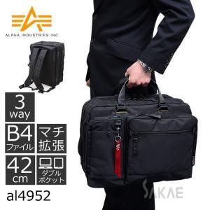 リュック ビジネスバッグ ビジネスリュック ALPHA アルファ 3wayリュック メンズ 通勤 出張 軽量 B4ファイル キャッシュレス ポイント還元|sakaeshop