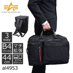 リュック ビジネスバッグ ビジネスリュック ALPHA アルファ 3wayリュック メンズ 通勤 出張 軽量 B4ファイル 44cm キャッシュレス ポイント還元|sakaeshop