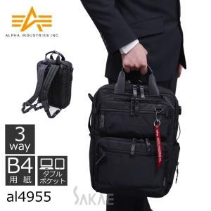 ALPHA アルファ 3wayリュック ビジネスバッグ メンズ 通勤 出張 軽量 B4 縦型 キャッシュレス ポイント還元|sakaeshop