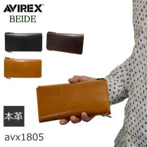 AVIREX アヴィレックス バイドシリーズ 財布 サイフ 長財布 小銭入れあり メンズ 革 レザー...