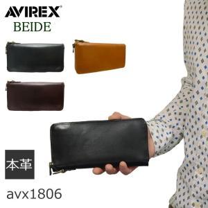 AVIREX アヴィレックス バイドシリーズ 財布 さいふ サイフ 長財布 ラウンドファスナー コノ字ファスナー メンズ 革 レザー 本革 札入れ 小銭入れ|sakaeshop