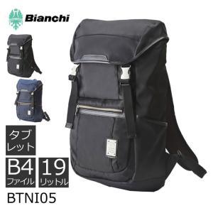 Bianchi ビアンキ リュック メンズ ブランド 黒 通学 リュックサック|sakaeshop