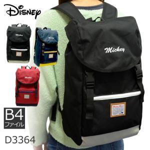 Disney ディズニー リュック リュックサック 大容量 レディース メンズ 男女兼用 ジュニア 通学 旅行 修学旅行 B4 ディパック|sakaeshop