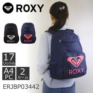 ROXY リュック ロキシー バッグ リュックサック レディース 通学 女子 高校生 スクールバッグ タブレット パソコン|sakaeshop