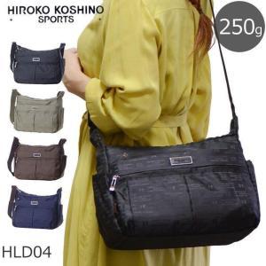 ショルダーバッグ 斜めがけ レディース ショルダーバック HIROKO KOSHINO SPORTS ヒロココシノスポーツ 贈り物 買い物|sakaeshop
