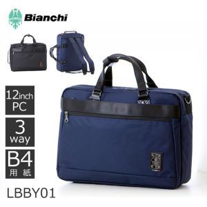 リュック メンズ ビジネスバッグ ビジネスリュック 3way 黒 紺 b4 12インチ Bianchi ビアンキ バッグ キャッシュレス ポイント還元|sakaeshop