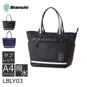 ビアンキ Bianchi トートバッグ ブランド ファスナー メンズ レディース|sakaeshop