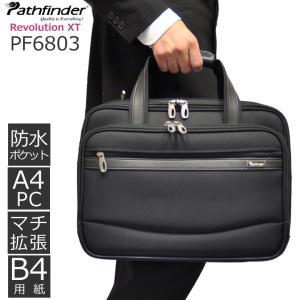 通勤 ビジネス Pathfinder パスファインダー ビジネスバッグ メンズ ビジネスバック キャッシュレス ポイント還元|sakaeshop