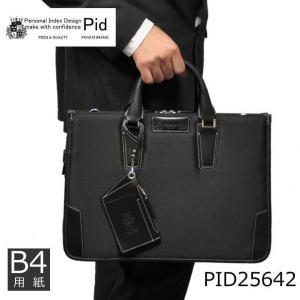 ビジネスバッグ メンズ ブランド ビジネスカバン b4 黒 紺 ブラック ナイロン 40代 30代 20代 就活 パスケース p.i.d 出張 旅行|sakaeshop