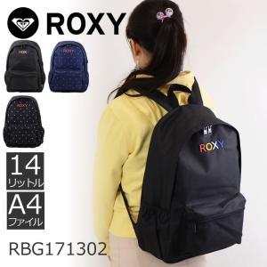 ROXY ロキシー リュック 通学 女子 レディース ブランド かわいいい 女子高生 スクールバッグ|sakaeshop