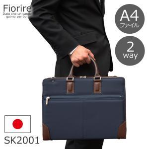 ビジネスバッグ ビジネスバッグ メンズ ブランド 軽い 軽量 おしゃれ ナイロン 40代 50代 男性 a4 リクルート 就活 新社会人 日本製 Fiorire メンズ|sakaeshop