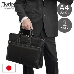 ビジネスバッグ メンズ 就活 メンズバッグ 就活カバン リクルートバッグ ビジネス 通勤 A4ファイル 就活バッグ 国産 日本製 Fiorire メンズ|sakaeshop
