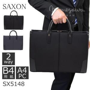 ビジネスバッグ メンズ 軽量 2way ショルダー b4 40代 50代 30代 ブランド リクルートバッグ 就活 営業 面接 SAXON B4 出張 旅行|sakaeshop