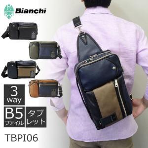 Bianchi ビアンキ TBPI ボディバッグ メンズ 3wayバッグ クラッチバッグ ショルダーバッグ ブランド|sakaeshop
