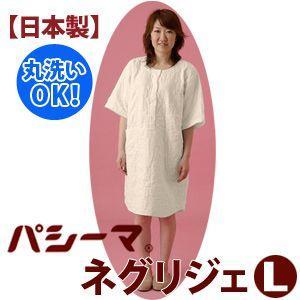 【送料無料】【日本製】パシーマの部屋着L(着丈107cm×裾回130cm)【受注発注】|sakai-f