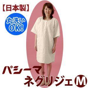 【送料無料】【日本製】パシーマの部屋着M(着丈97cm×裾回130cm)【受注発注】|sakai-f