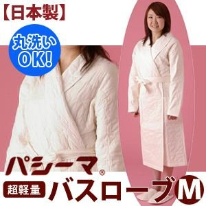 【送料無料】【日本製】パシーマのリラックスローブ(フリーサイズ)【受注発注】|sakai-f