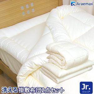 布団セット ウォシュロン 洗える布団セット ジュニアサイズ 掛敷布団セット|sakai-f