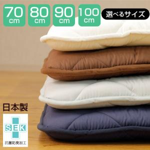 敷布団 シングル 敷き布団 シングル 激安 100×200cm|sakai-f