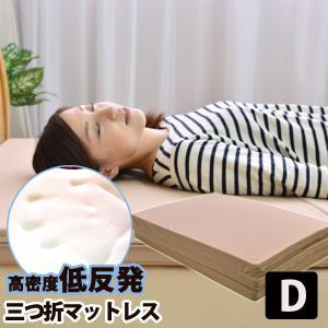 高密度 低反発 ウレタンマットレス ダブル|sakai-f