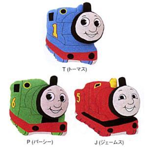 機関車トーマス 枕|sakai-f