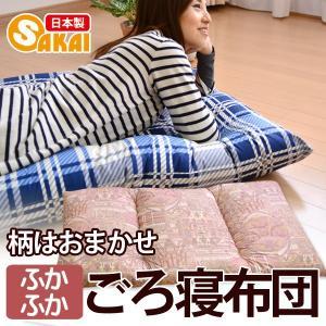 日本製 ごろ寝布団 70×140cmの写真