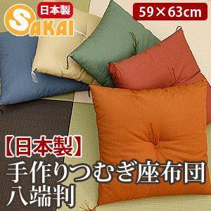 座布団 八端判座布団|sakai-f