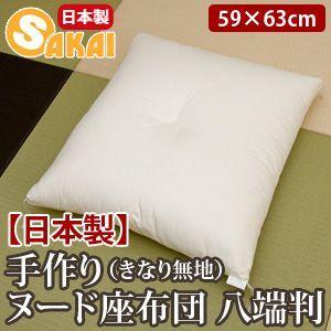 ヌード座布団|sakai-f