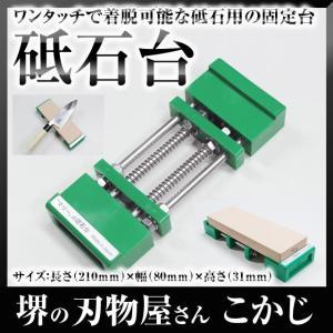 マリーの砥石台 グリーン 低床型 TTC-2L ステンレス 樹脂製|sakai-fukui