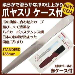 ゆうパケット スタンダード ゴールド PVC製ケース(赤) sakai-fukui
