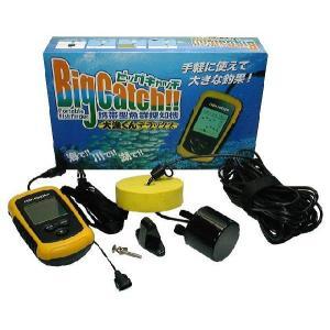 携帯型魚群探知機 大漁くんデラックス GETフィッシュE sakai11101