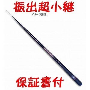 プロックス(PROX) 弐作目小峰ローラートップ付 390 2KM39 渓流ロッド|sakai11101