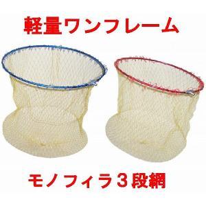 ダイトウブク ワンフレーム網セット 50cm赤 磯玉網 sakai11101